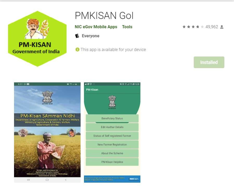 pm kisan mobile app download